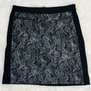 🎀 Banana Republic Animal Print Skirt